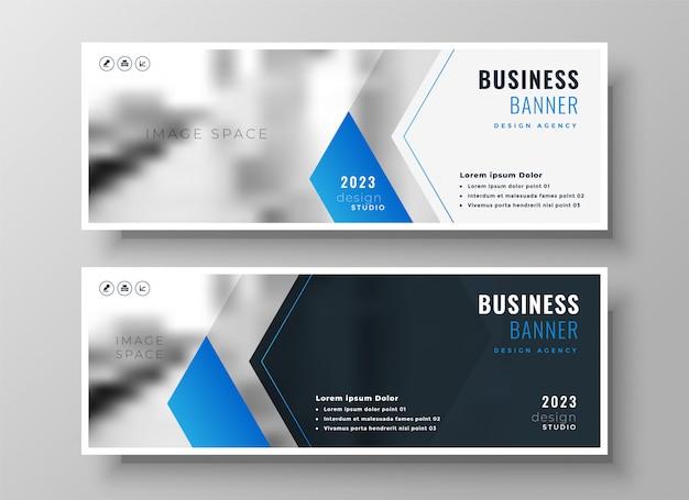 エレガントなブルーのモダンなビジネスバナーデザインテンプレート 無料ベクター