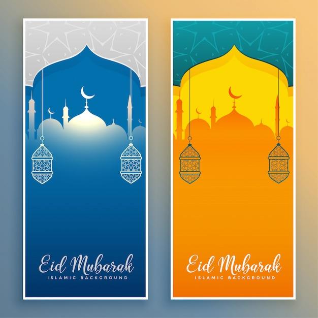 Ид мубарак стильные баннеры с мечетью и фонарем Бесплатные векторы