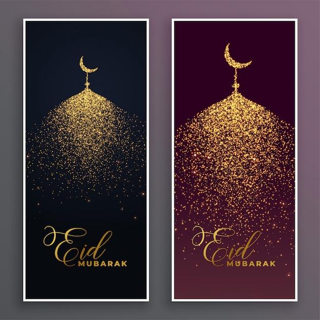 輝くキラキラバナーで作られた美しいモスク 無料ベクター