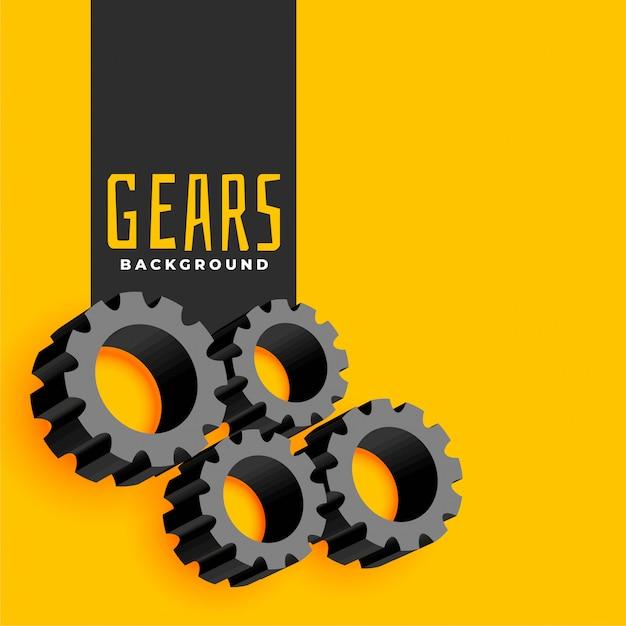 歯車のシンボルと黄色の背景 無料ベクター