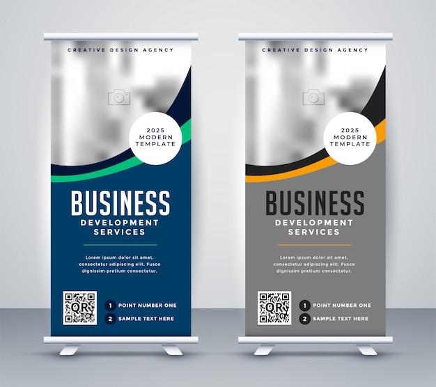 抽象的な波状ビジネス立ち客ロールアップバナーデザイン 無料ベクター