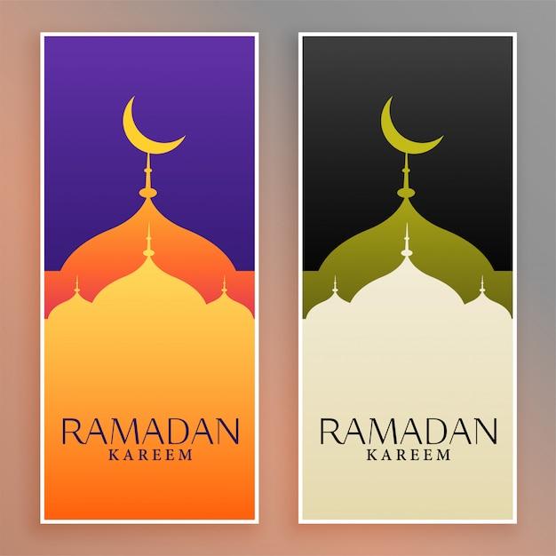 イスラム教徒のモスクデザインラマダンカリームバナー 無料ベクター