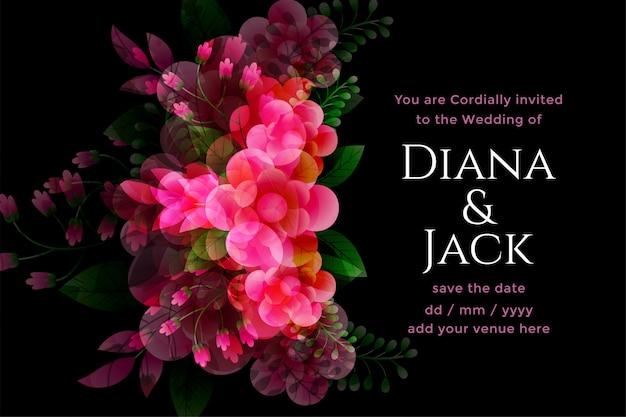 花の装飾のテンプレートと黒のウェディングカード 無料ベクター