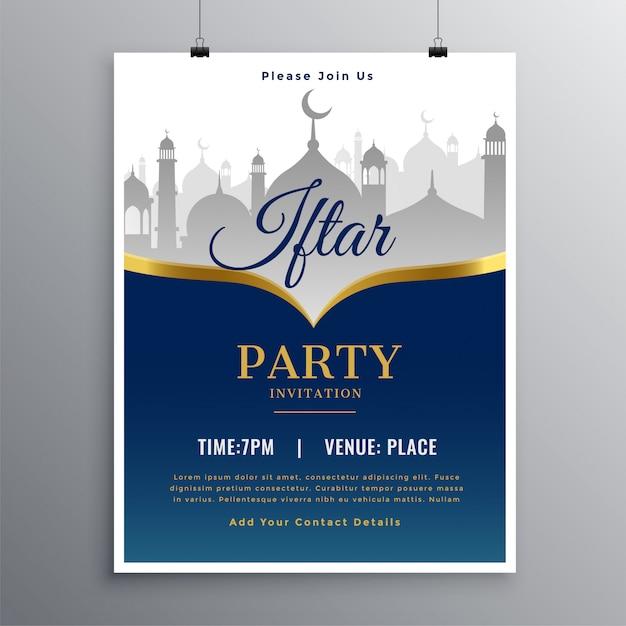 イフタールパーティーポスターデザイン 無料ベクター