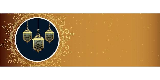 イスラム灯装飾バナーデザイン 無料ベクター