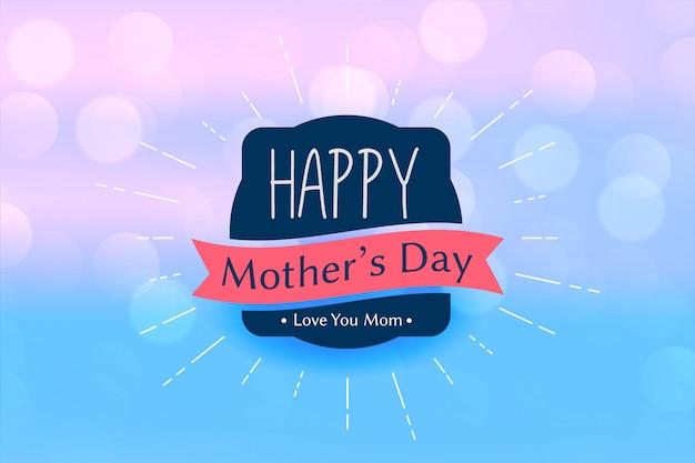 Элегантная счастливая этикетка на день матери Бесплатные векторы