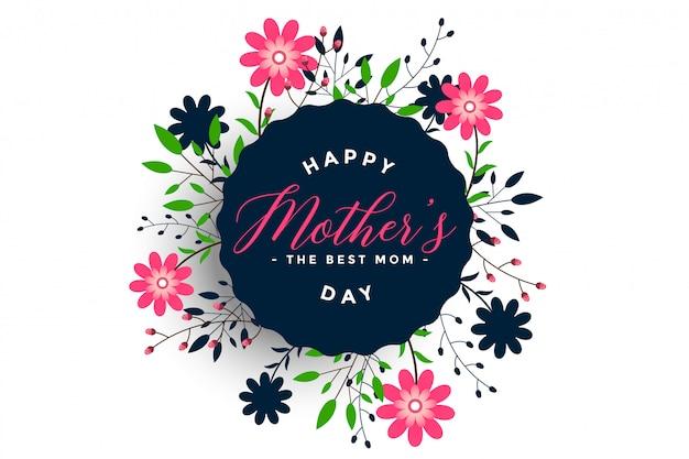 幸せな母の日の装飾的な花カード 無料ベクター