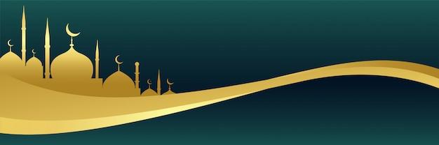 モスクのデザインと黄金のイスラムバナー 無料ベクター