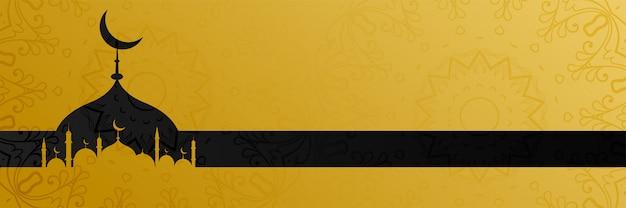 スタイリッシュなゴールデンモスクデザインイスラムバナー 無料ベクター