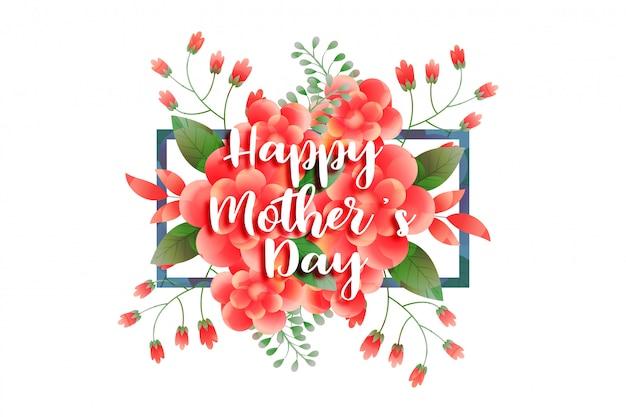 幸せな母の日の花の挨拶デザイン 無料ベクター