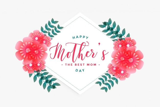 幸せな母の日花グリーティングカード 無料ベクター