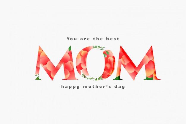 幸せな母の日最高のママカードデザイン 無料ベクター