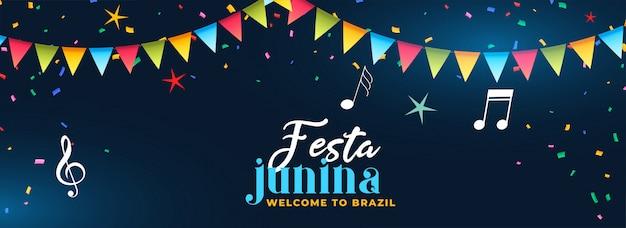 フェスタジュニナパーティーお祝い音楽バナー 無料ベクター