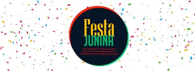 フェスタ・ジュニーナのお祝いバナー 無料ベクター