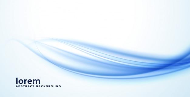 抽象的なブルーの滑らかな波の背景 無料ベクター