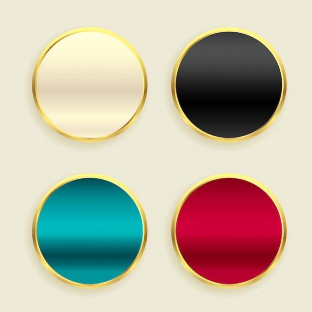 光沢のあるメタリックゴールデン円形ボタンセット 無料ベクター