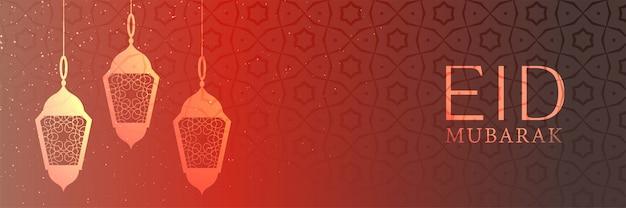 イスラムイードムバラク祭バナーデザイン 無料ベクター