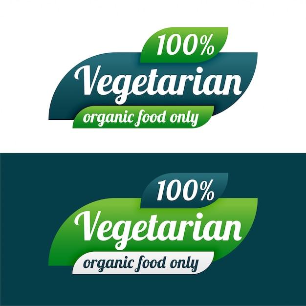 ビーガンフードの菜食主義のシンボル 無料ベクター