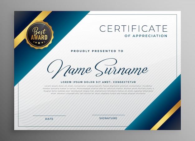 賞の卒業証書証明書テンプレートデザインベクトルイラスト 無料ベクター