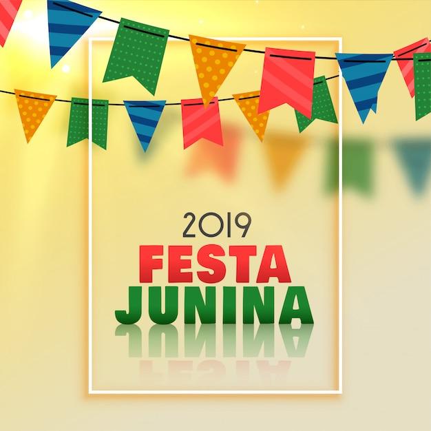 素晴らしいフェスタ・ジュニーナのお祝いの背景 無料ベクター