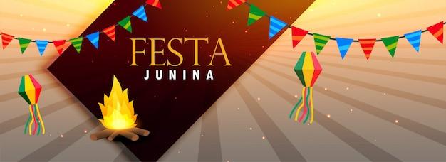 ブラジルフェスタジュニナ祭りバナーデザイン 無料ベクター