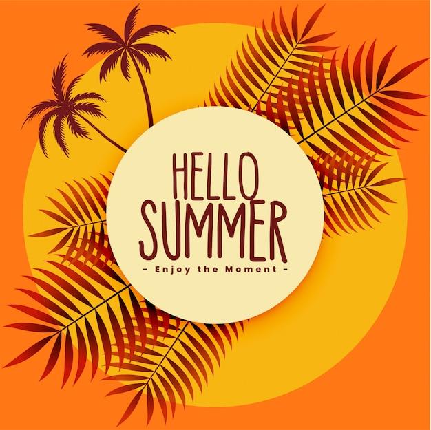 Тропический летний фон в теплых тонах Бесплатные векторы