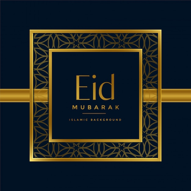 Золотой ид мубарак исламский приветствие фон Бесплатные векторы