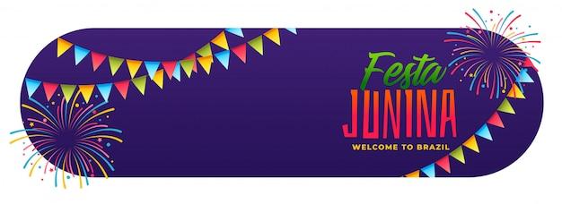 ブラジルのフェスタ・ジュニーナのお祝いバナー 無料ベクター