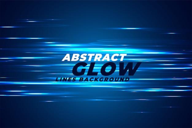 抽象的な青い光の効果が光る背景 無料ベクター
