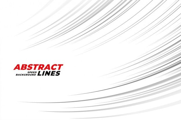 抽象的な曲線モーションラインの背景 無料ベクター