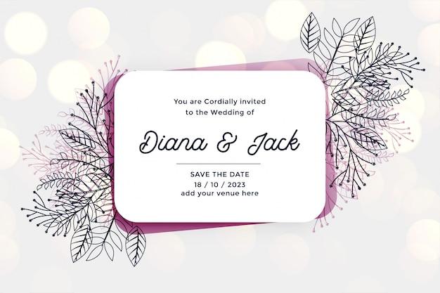 ラインの葉と花柄のスタイリッシュな結婚式の招待カード 無料ベクター