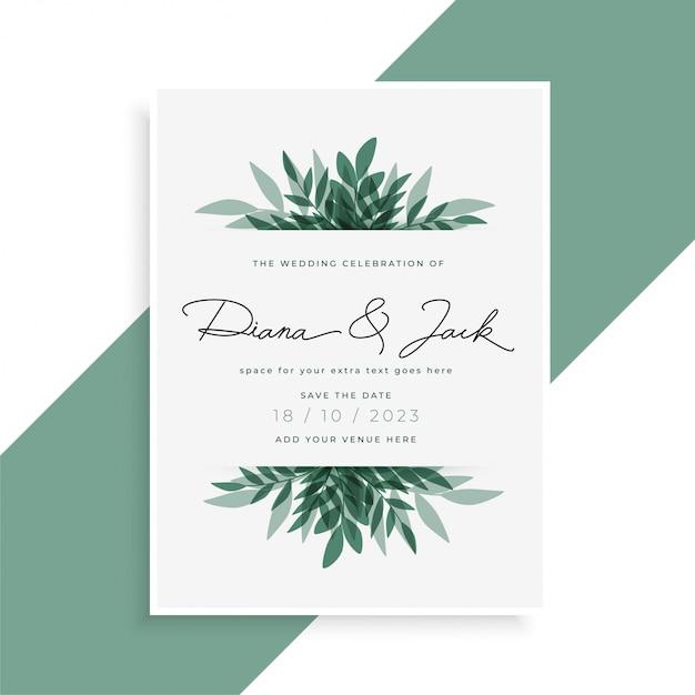 エレガントな葉の結婚式の招待状 無料ベクター