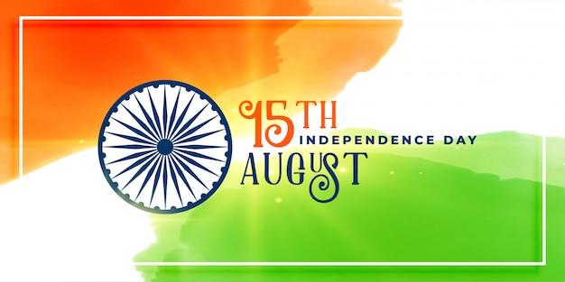 Триколор счастливый день независимости индии баннер Бесплатные векторы
