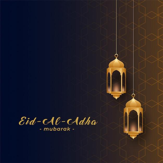 Ид аль адха с золотыми подвесными светильниками Бесплатные векторы