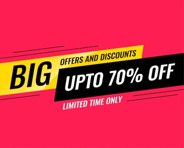Большая распродажа и рекламный баннер Бесплатные векторы