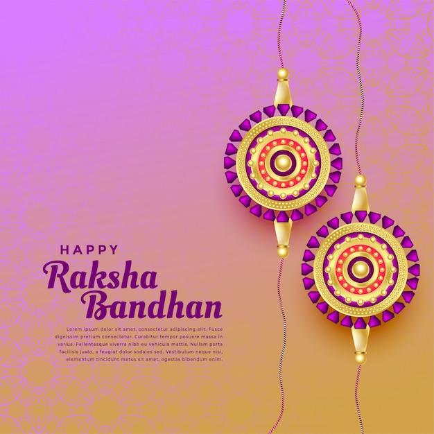 幸せなラクシャバンダン祭りの背景 無料ベクター