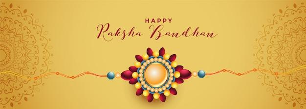 美しいラクシャバンダンラキ祭りゴールデンバナー 無料ベクター