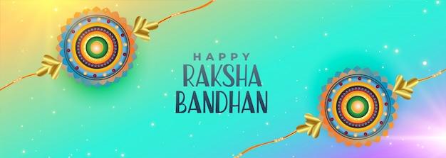 幸せなラクシャバンダンお祝いバナー 無料ベクター