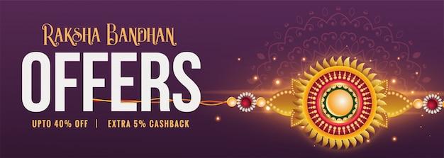 ラクシャバンダン祭り販売バナー 無料ベクター