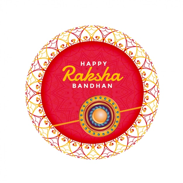 ラクシャバンダンのラキ祭り 無料ベクター