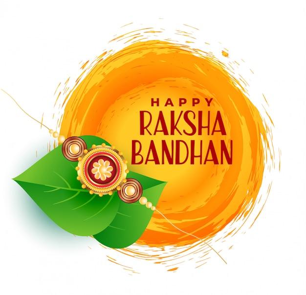幸せなラクシャバンダン挨拶デザインと葉 無料ベクター