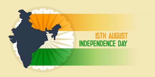インドの旗と地図の独立記念日 無料ベクター