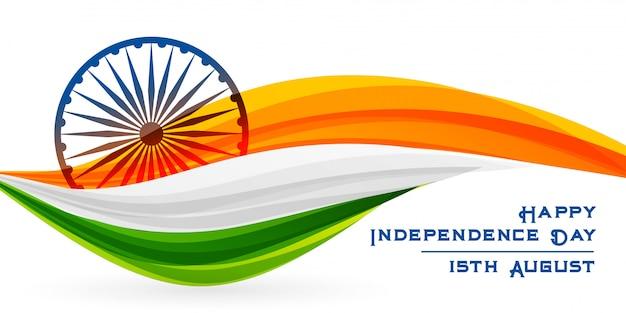 Креативный индийский флаг с днем независимости дизайн Бесплатные векторы