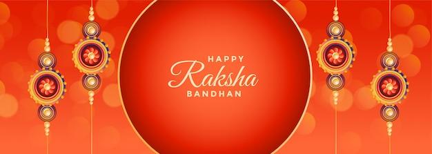 美しいラクシャバンダンインド祭りバナー 無料ベクター