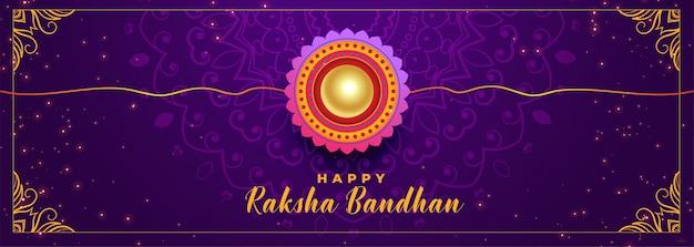 インドの幸せラクシャバンダン祭バナー 無料ベクター