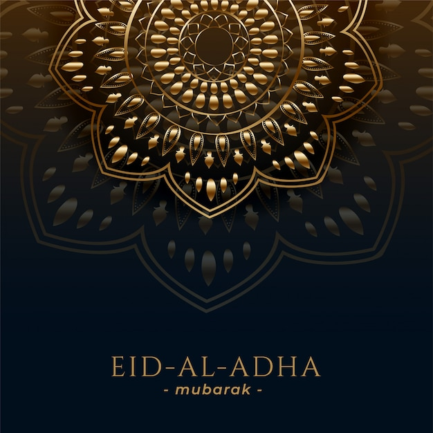 Ид аль адха с исламским стилем Бесплатные векторы