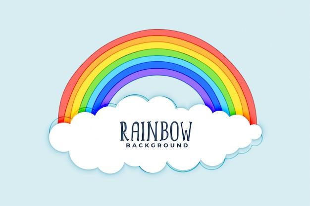 雲と虹の背景 無料ベクター
