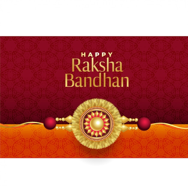 ラクシャバンダンゴールデンラキ美しい背景 無料ベクター