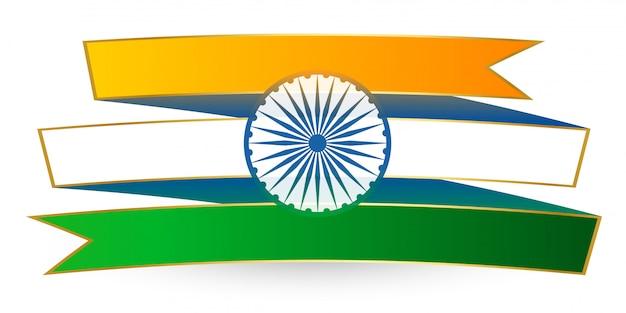 リボンスタイルのインドの三色旗 無料ベクター