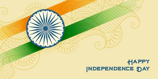 Национальный индийский счастливый день независимости патриотический фон Бесплатные векторы